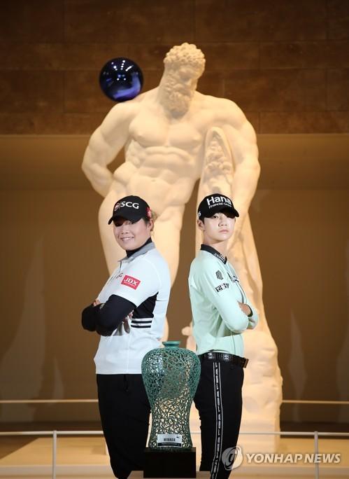 박성현·쭈타누깐·헨더슨, KEB하나은행 챔피언십 동반 플레이