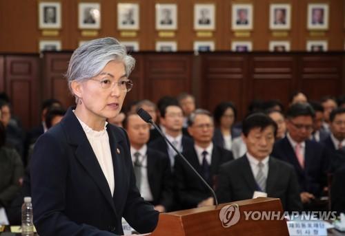 """[국감현장] 강경화 """"5.24 해제 검토""""…논란일자 """"본격 검토는 아냐"""" 정정"""