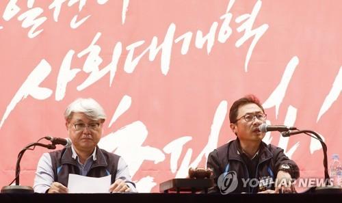 경제사회노동委 출범 차질 빚나…사회적 대화도 '빨간불'