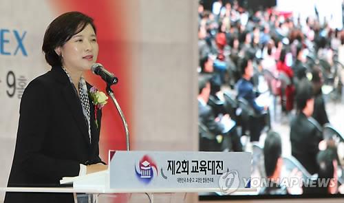 """유은혜 """"급변하는 사회 대처 위해 우리교육 패러다임 변화"""""""