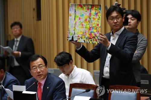 야당, 서울시 국감서 '교통공사 채용특혜 의혹' 총공세