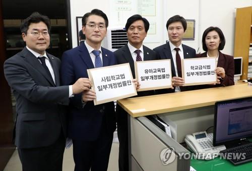 민주, 유치원 3법 당론발의…비리 적발시 5년간 개원 금지