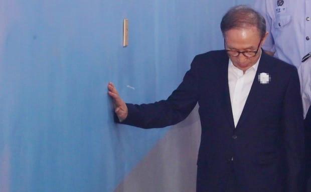 이명박 /사진=연합뉴스