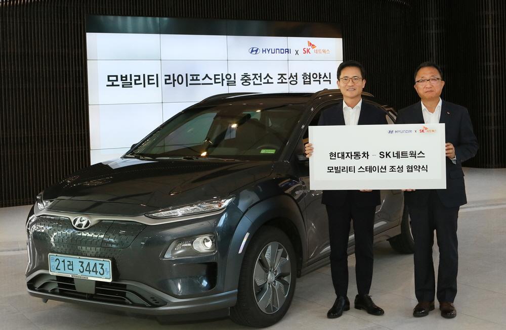 현대차-SK네트웍스, EV 전용 충전소 선보인다