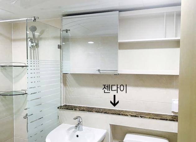 [집코노미] 욕실 인테리어를 위한 10가지 포인트