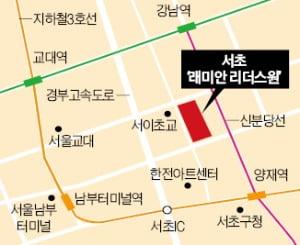 [집코노미TV] 래미안 리더스원, 애매한 리더스원?