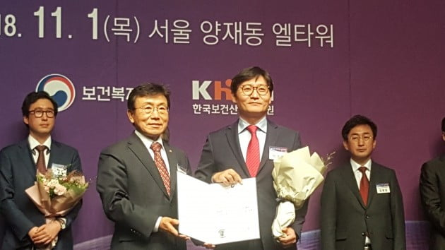 바이오리더스, 보건의료기술진흥 유공 '보건복지부장관상' 수상