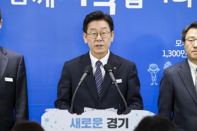 경기도, 내년도 예산안 24조3604억원 편성..공정.복지.평화 경기도 3대 가치 녹여
