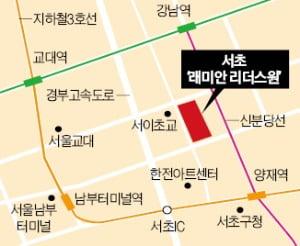 """[집코노미] 현금부자 1만명 몰린 강남 청약…""""이러려고 분양가 규제했나"""""""