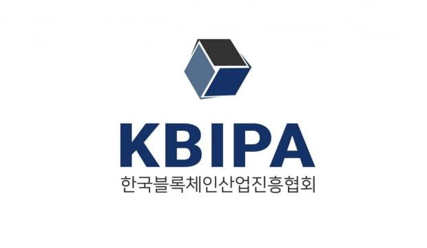 블록체인산업진흥협회, 제6차 블록체인리더스포럼 개최