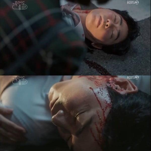 /사진=KBS 2TV 수목드라마 '죽어도 좋아' 영상 캡처