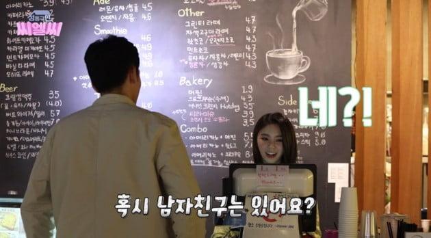 """""""남자친구 있어요?"""" 카페 아르바이트 중 손님에게 대시받은 CLC 엘키"""