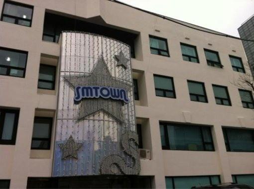 SM 구 사옥/사진=슈퍼주니어 최시원 인스타그램