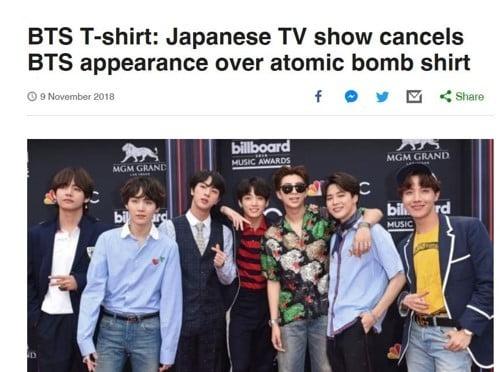 방탄소년단 일본 공연 취소 보도한 영국 BBC 인터넷판 [BBC 홈페이지 캡처]