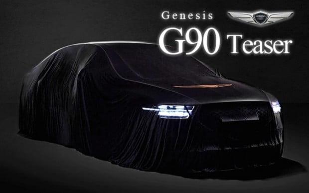 이달 27일 공개되는 제네시스 G90의 티저.