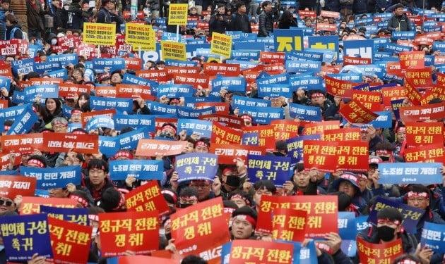 지난 17일 오후 서울 영등포구 여의도 국회 앞에서 열린 2018 전국노동자대회에 참석한 한국노동조합총연맹 조합원들 [사진=연합뉴스]