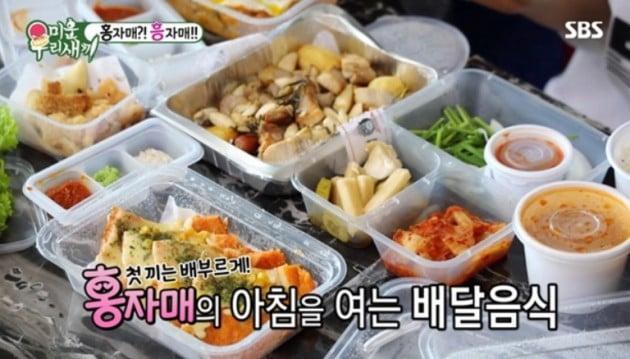 '미운오리새끼' 홍진영과 언니 홍선영 동반 출연