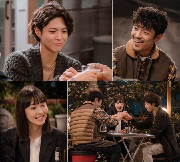 '남자친구' 박보검/사진=tvN 수목드라마 '남자친구'