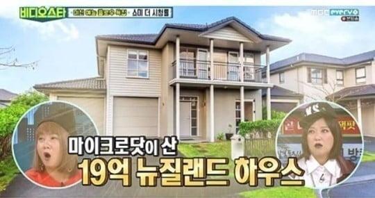 /사진=MBC에브리원 '비디오스타' 영상 캡처