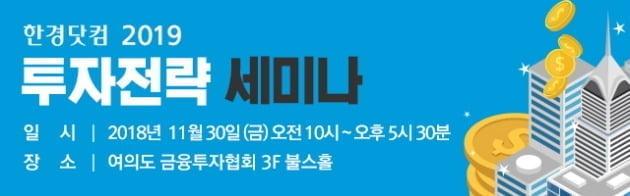 """탈중앙화 내건 블록체인의 민낯 '독과점'…""""가상화폐 침체기 내년까지 갈 것"""""""