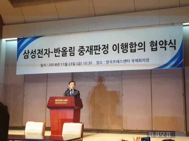 삼성전자 '반도체' 백혈병 사태…11년만에 마무리