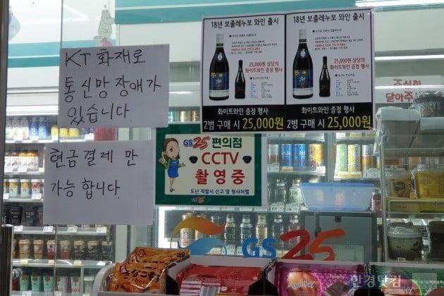 사진=한경닷컴