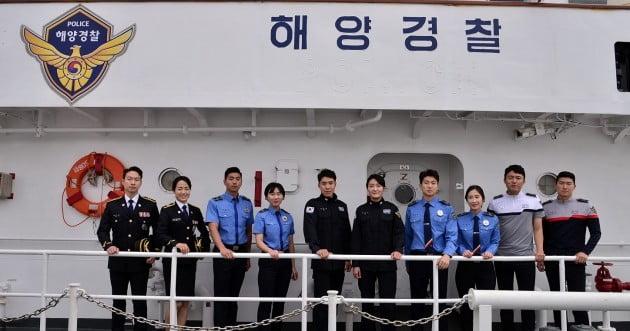 해양경찰청이새로운인천시대를맞이해직원들의제복을교체하기로했다.해양경찰청제공