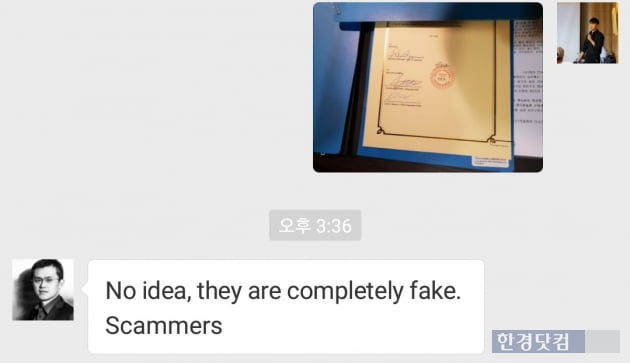 27일 창펑 자오 바이낸스 대표가 바이낸스 코리아의 주장에 대해 정면으로 반박했다.(사진 = 김산하 기자)