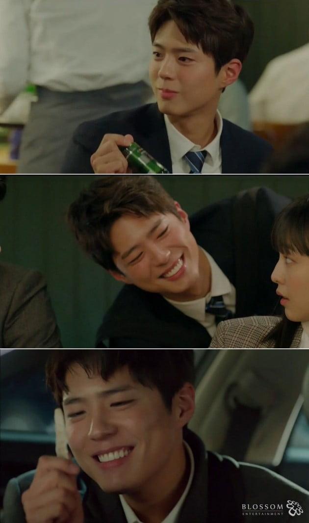 '남자친구' 박보검 만취 연기