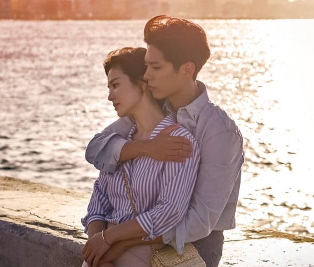 '남자친구' 송혜교 박보검