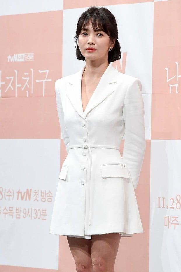 '남자친구' 송혜교 /사진=변성현 기자