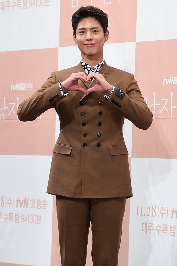 '남자친구' 박보검  /사진=변성현 기자