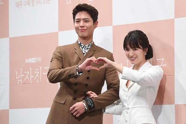 '남자친구' 박보검 송혜교 /사진=변성현 기자