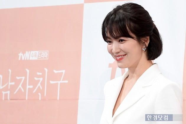 [HK영상] '남자친구' 송혜교, 결혼 후 더 예뻐졌네...'오늘도 열일하는 미모'