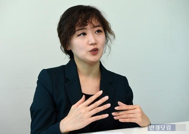이정의 대한변호사협회 블록체인 TF 특별위원(사진=최혁 기자)