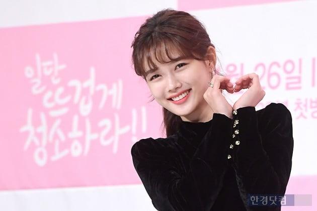 [HK영상] '일단 뜨겁게 청소하라' 김유정, '러블리한 모습만으로도 기대감 가득~'