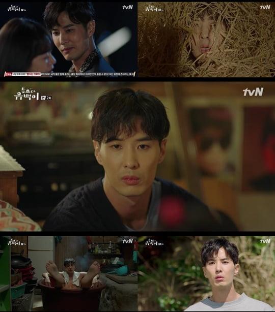 김지석(사진=tvN '톱스타 유백이')