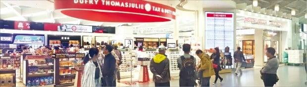 김해국제공항 면세점. /부산상공회의소 제공