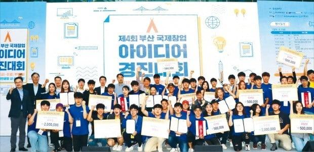 한국남부발전과 부산시는 지난 9월7일 부산 선큰 광장에서 부산 국제창업 아이디어 경진대회를 열었다.  남부발전 제공