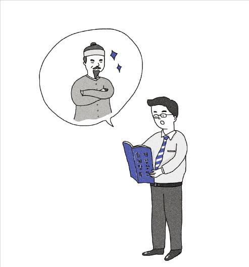 """[새로 나온 책] """"세계 최초 복식부기를 통해 보는 개성상인의 지혜"""""""