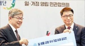 롯데쇼핑 e커머스, '워라밸' 최우수상