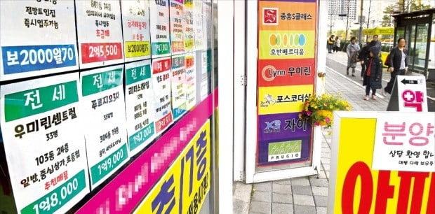 """<""""세입자 구합니다""""> 올해부터 내년까지 2만5000여 가구가 입주할 예정인 경기 평택 소사벌지구에 역전세난이 발생하고 있다. 이곳의 한 중개업소에 전세입자를 구하는 매물장이 가득 붙어 있다. /평택=강은구  기자 egkang@hankyung.com"""