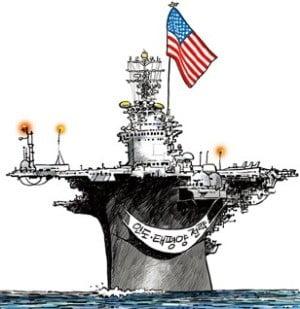 [김영선의 'ASEAN 톺아보기' (10)] 신남방정책과 美 '인도·태평양 전략'