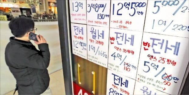 마포·동작 등 서울 주요 지역에 새 아파트 입주가 몰리면서 기존 아파트 전셋값이 한달 새 1억원 이상 급락했다. 서울 송파구 잠실동의 한 중개업소.  /한경DB