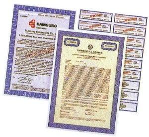 삼성전자가 1985년 12월 국내 기업 최초로 발행한 해외 전환사채(CB).  /한국거래소 제공