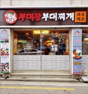 수제햄 '듬뿍'…사골육수 '보글보글', 푸짐한 양·착한 가격에 '스테디셀러'