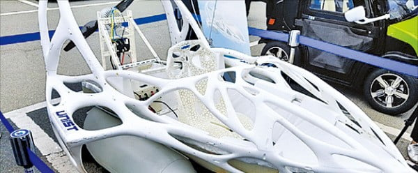 울산정보산업진흥원이 주관한 '3D 프린팅 테크페스타'에 출품된 3D 프린팅 미니보트