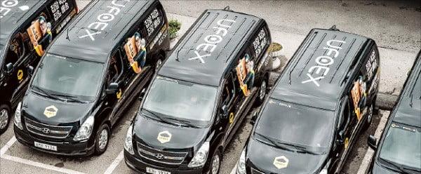 에어뉴유에프오익스가 운영 중인 방문택배 서비스 '유에프오익스'