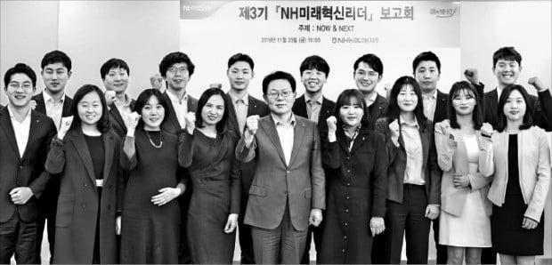 """""""농협금융 혁신"""" 외치는 김광수 회장"""