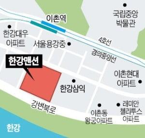 '입주 48년' 이촌동 한강맨션 건축심의 통과